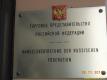 iiv_2013_vienna_album_pryanichnikov_valentin_052