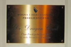 daaam_2003_sarajevo_with_president_covic_011