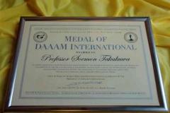 daaam_2006_vienna_awards_selection_002
