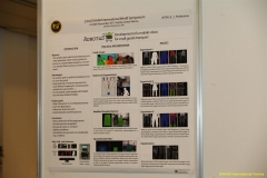 daaam_2011_vienna_07_posters_&_sessions_230