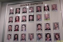 iiv_2013_vienna_album_traktirnikova_anna_018